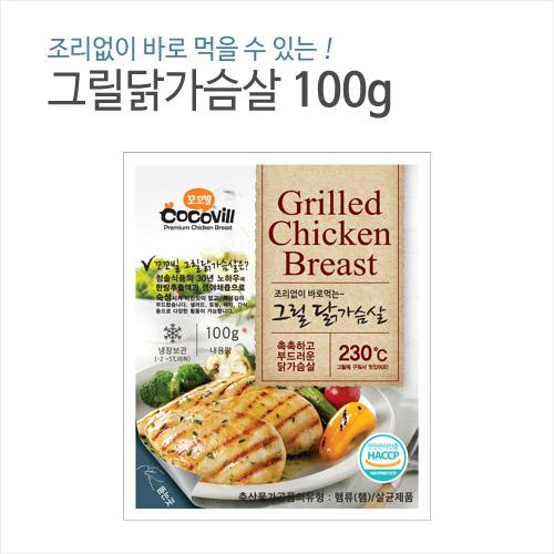 [무료배송] [꼬꼬빌] 그릴 닭가슴살 100g 20팩