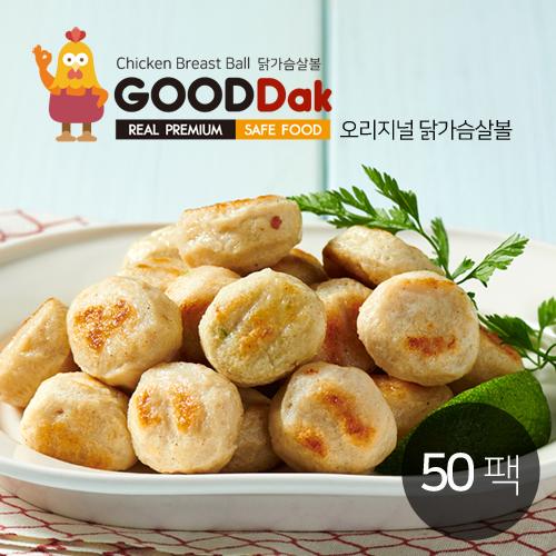 [굳닭] 닭가슴살볼(오리지널) 50팩