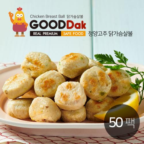 [굳닭] 닭가슴살볼(청양고추) 50팩
