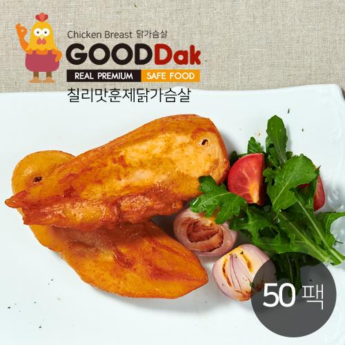 [굳닭] 닭가슴살(칠리맛) 50팩