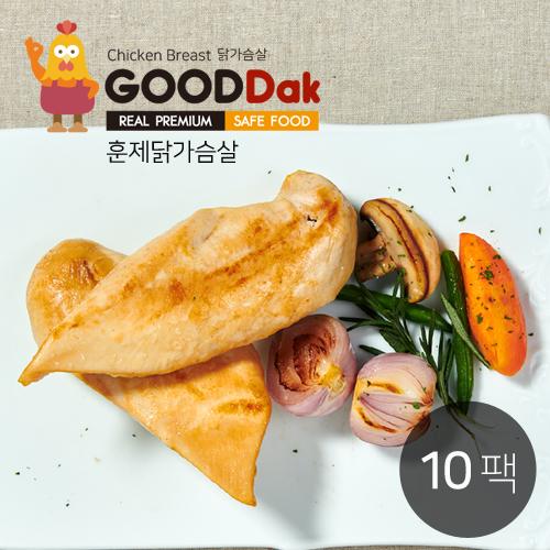 [굳닭] 닭가슴살(훈제) 10팩
