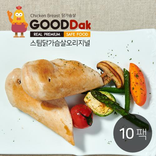 [굳닭] 닭가슴살(스팀오리지널) 10팩