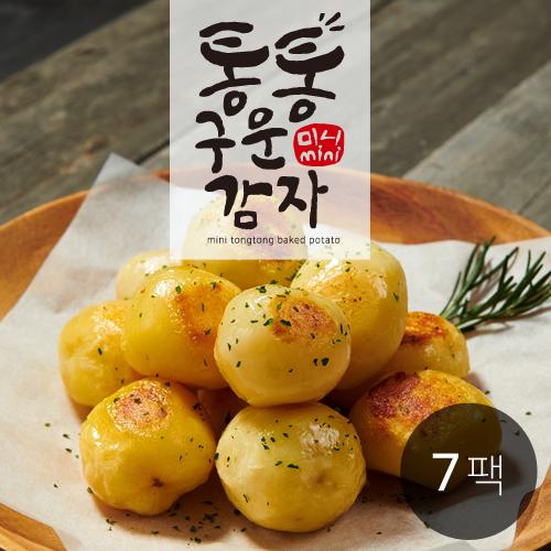 [굳닭] 미니 통통 구운 감자 7팩