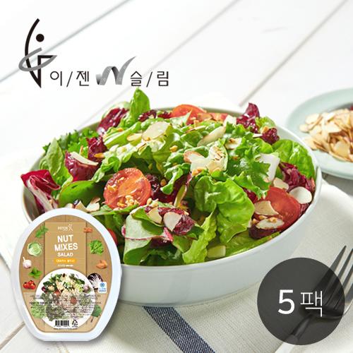 [굳닭] 이젠슬림 샐러드3종(견과믹스)5팩