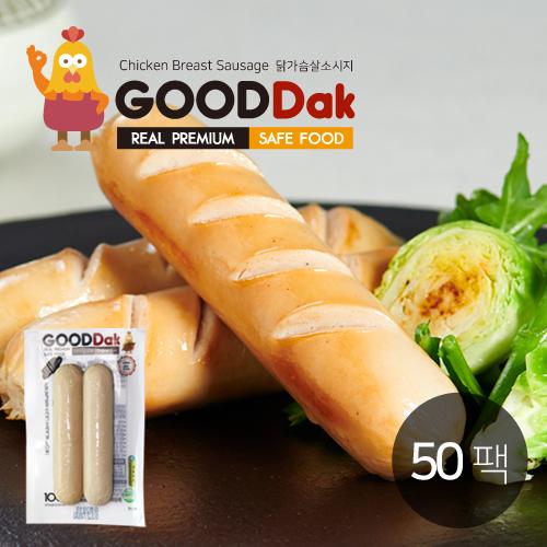 [굳닭] 닭가슴살소시지(오리지널LOW) 50팩