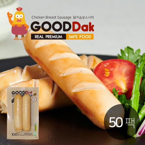 [굳닭] 닭가슴살소시지(오리지널) 50팩
