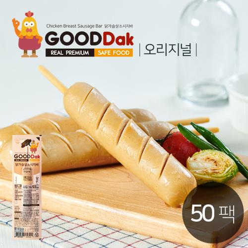[굳닭] 닭가슴살소시지핫바(오리지널) 50팩