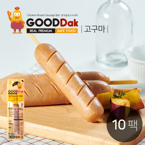 [굳닭] 닭가슴살소시지핫바(고구마) 10팩