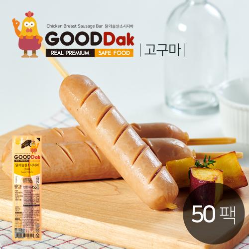 [굳닭] 닭가슴살소시지핫바(고구마) 50팩