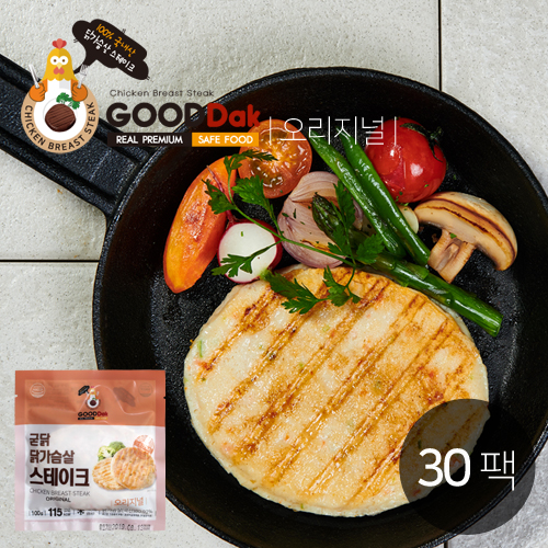 [굳닭] 닭가슴살스테이크(오리지널) 30팩