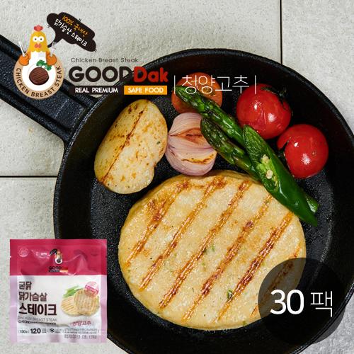[굳닭] 닭가슴살스테이크(청양고추) 30팩