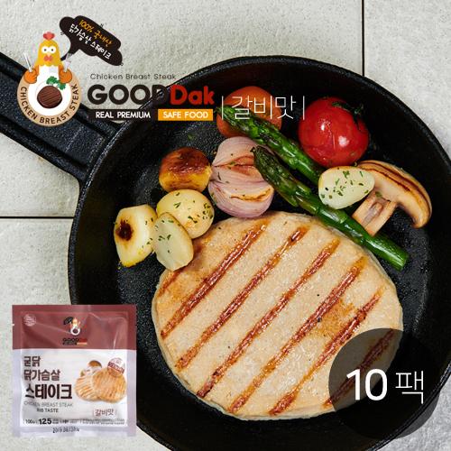 [굳닭] 닭가슴살스테이크(갈비맛) 10팩