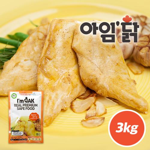 [무료배송] [아임닭] 갈릭스파이시 닭가슴살 3kg (150g x 20팩)