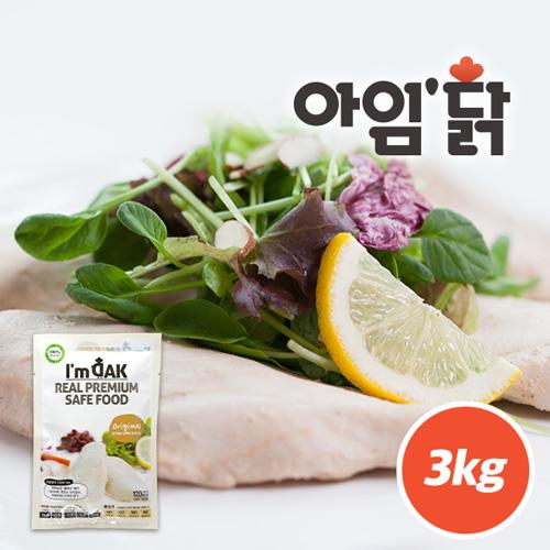 [무료배송] [아임닭] 담백한 오리지널 닭가슴살 3kg (150g x 20팩)