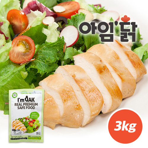 [무료배송] [아임닭] 부드러운 훈제 닭가슴살 3kg (150g x 20팩)