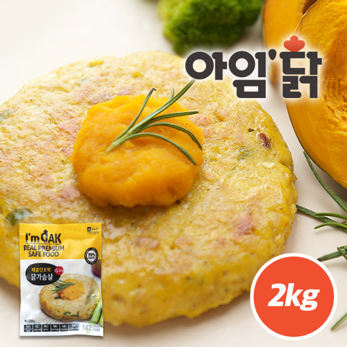 [무료배송] [아임닭] 매콤단호박 수제 닭가슴살 스테이크 2kg (100g x 20팩)