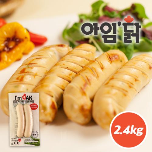 [무료배송] [아임닭] 깔끔매콤 청양고추맛 닭가슴살 수제소시지 2.4kg (120g x 20팩)