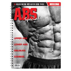 [무료배송] [맥스큐] 최고의 복근을 위한 ABS special