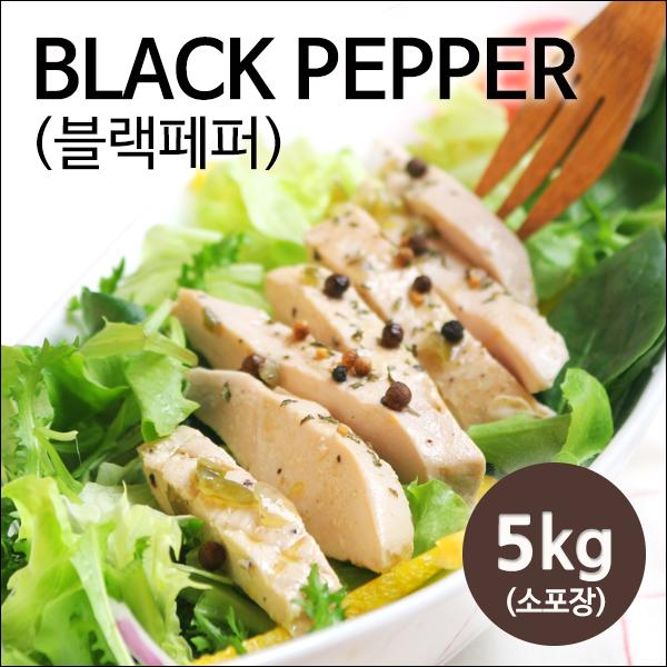 [자연애벗] 효리닭가슴살 블랙페퍼 5kg