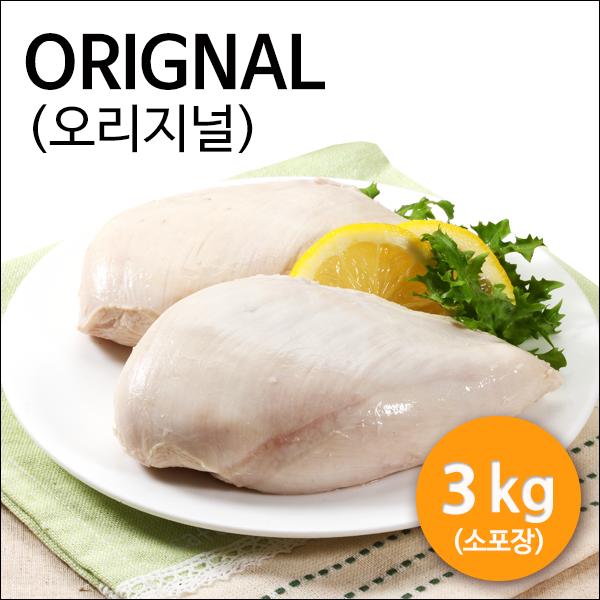[할인특가/무료배송] [자연애벗] 효리닭가슴살 오리지널 3kg