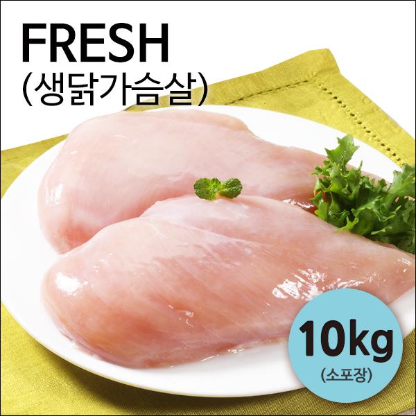 [자연애벗] 발효 생닭가슴살 10kg