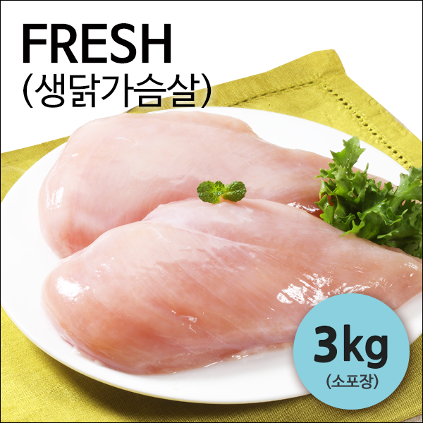 [자연애벗] 발효 생닭가슴살 3kg