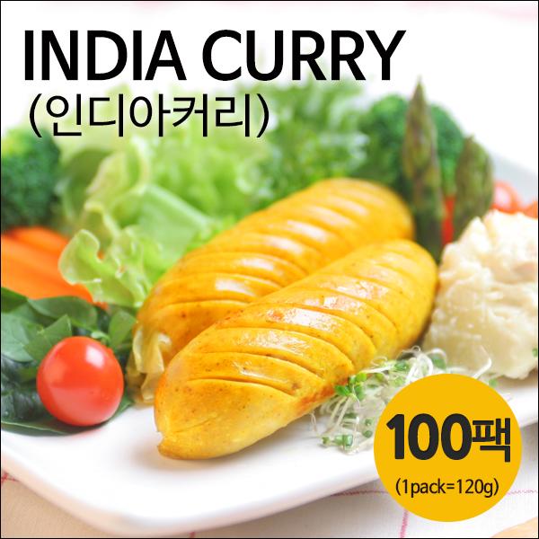 [자연애벗] 발효닭가슴살 소시지 인디아커리 100팩
