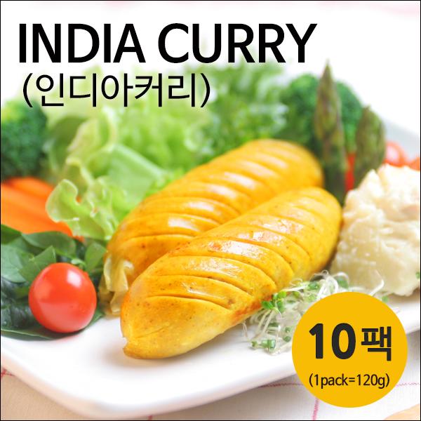 [자연애벗] 발효닭가슴살 소시지 인디아커리 10팩