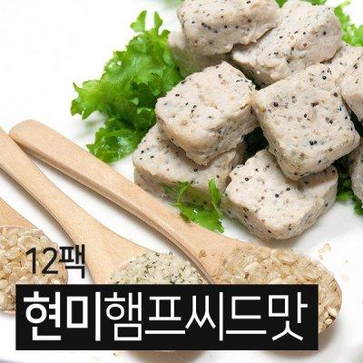 [오쿡] 큐브 닭가슴살 현미햄프씨드맛 12팩 (100g x 12팩)