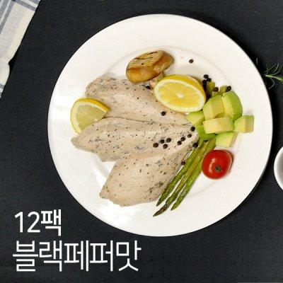 [오쿡] 수비드 닭가슴살 블랙페퍼맛 12팩 (100g x 12팩)