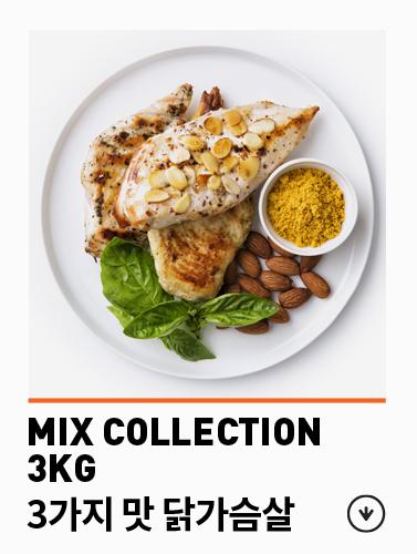 [무료배송] [파워닭] 치킨브레스트 3가지맛 3kg
