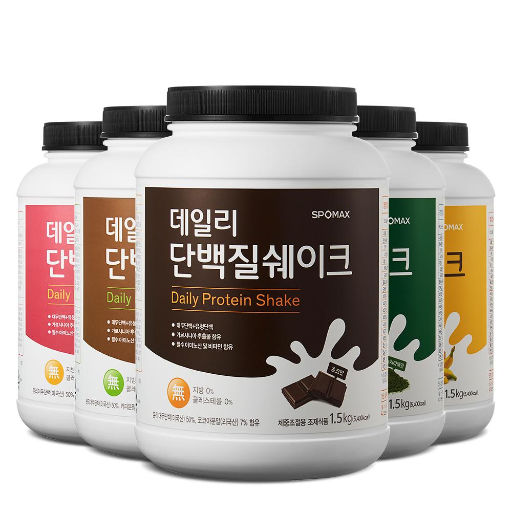 [무료배송] 데일리 단백질 쉐이크 1.5kg