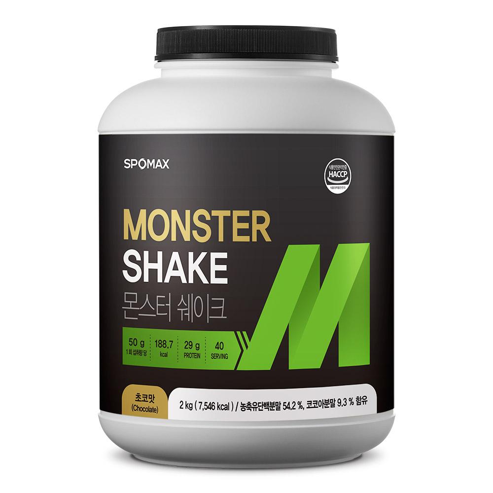 [스포맥스] 몬스터쉐이크 2kg