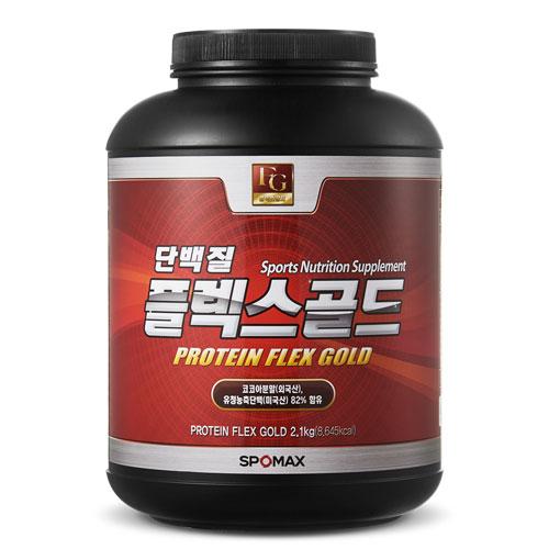 [스포맥스] NEW 단백질 플렉스골드 2.1kg