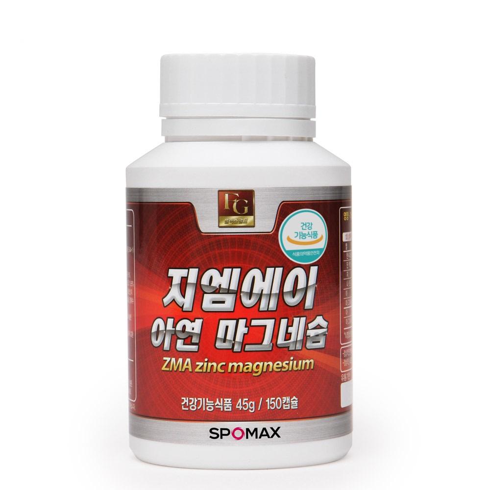 [스포맥스] ZMA 아연마그네슘 150cap